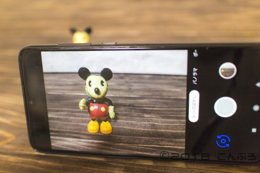 Xiaomi Mi 9 に Google Pixel Camera インストール