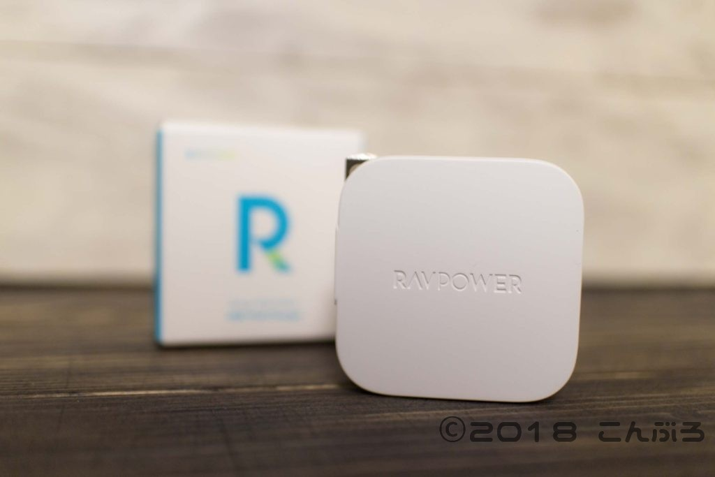 RAVPower RP-PC121 レビュー