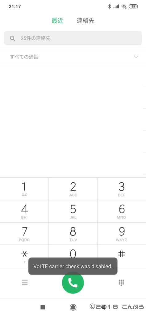 Xiaomi VoLTE enabled