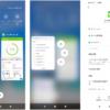 Xiaomi タスク(アプリ履歴)ロック