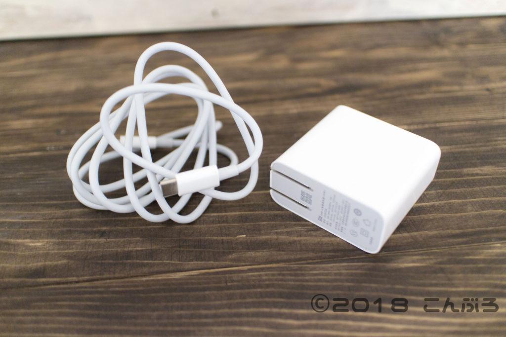 Xiaomi Mi Notebook Airの充電ケーブル