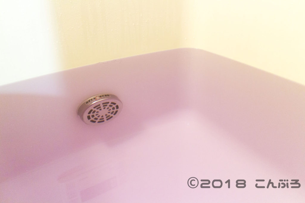 TOPVALUの入浴剤をお風呂に入れてみた