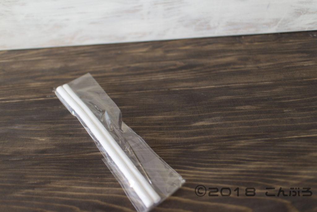 加湿器の替えの芯