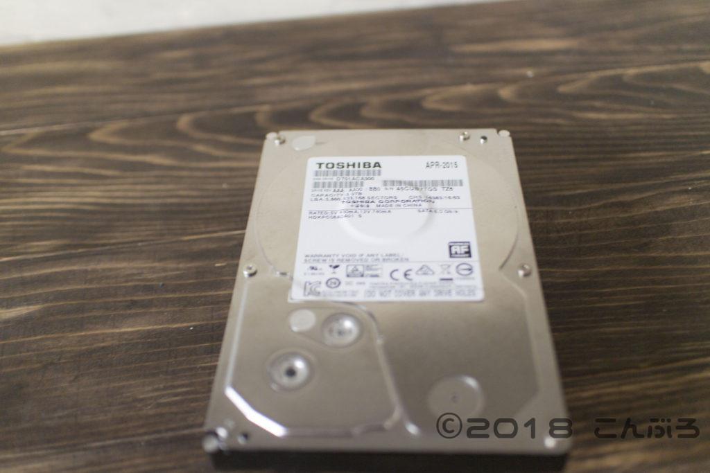パソコンの大事な情報が詰まったハードディスク