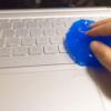 100均グッズでキーボード掃除