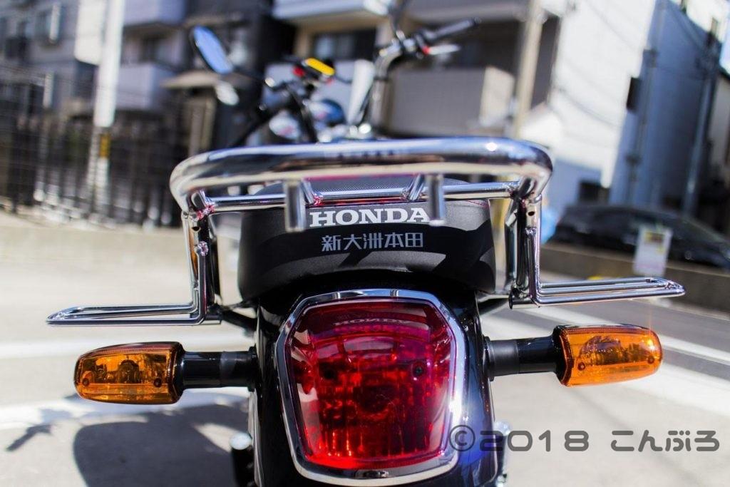 新大州本田のバイクシート