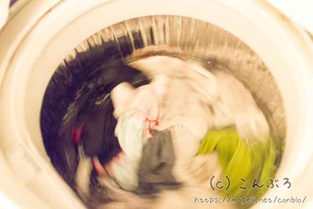 洗濯にマグネシウムを入れる