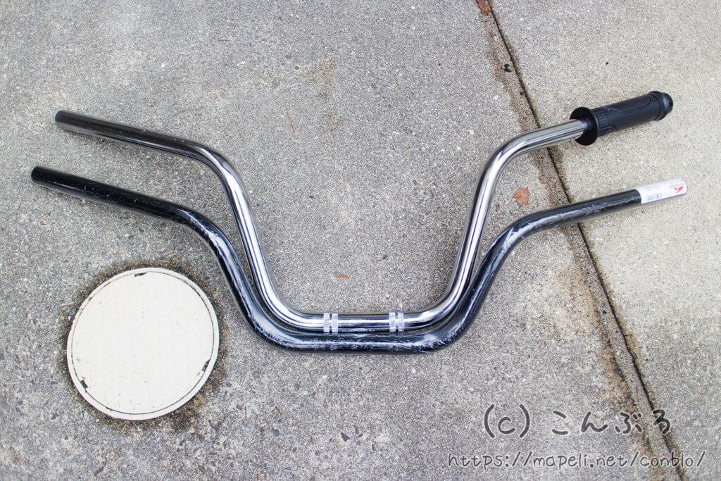 バイクのハンドル交換方法まとめ