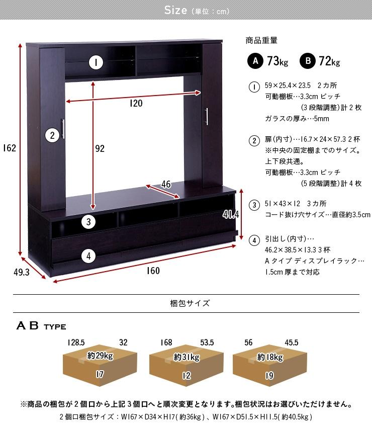 テレビ台CHUIDEキューデサイズ