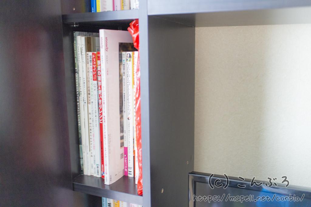 雑誌も入るテレビ収納