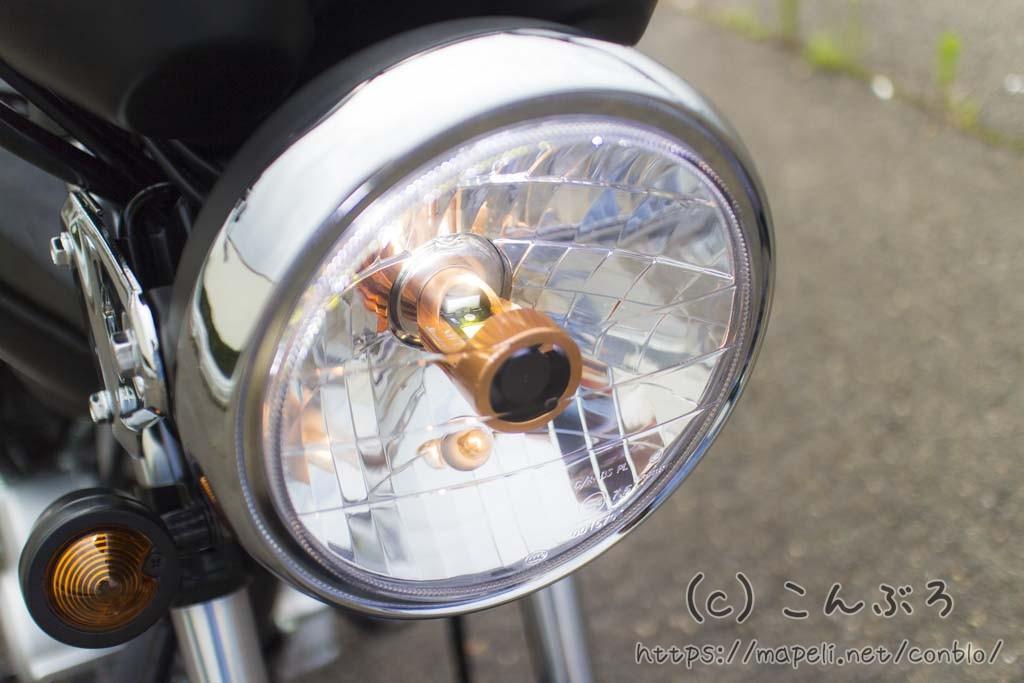LEDヘッドライトに変更