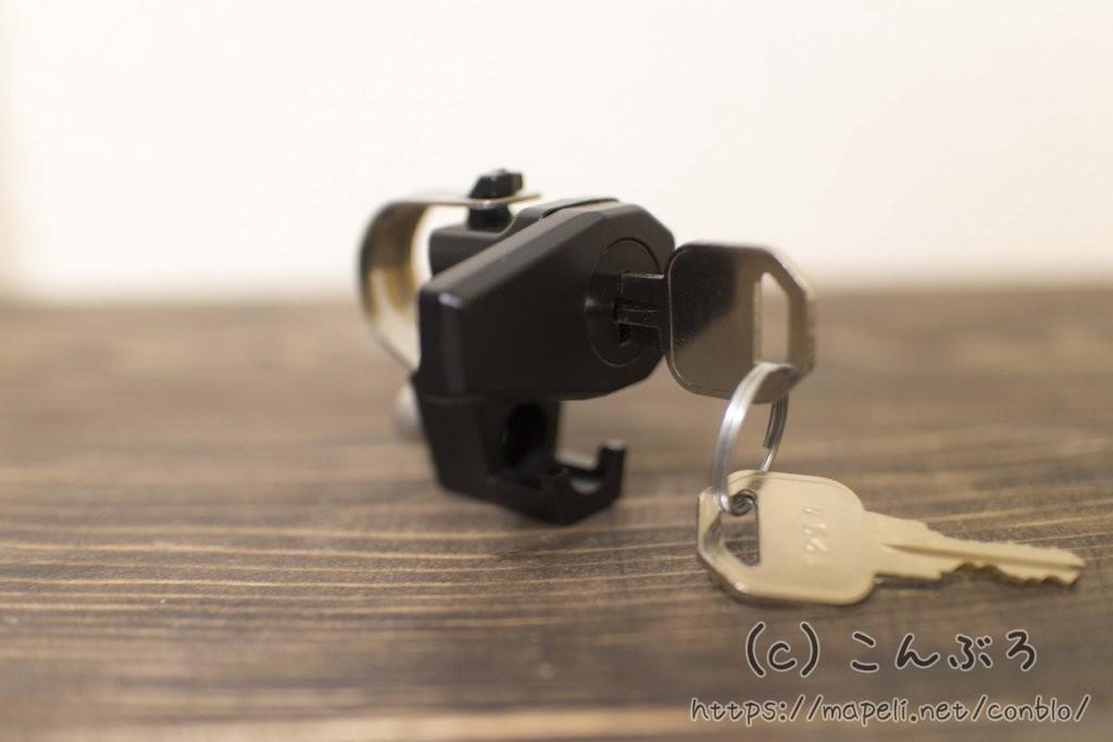 鍵を挿せば簡単に開閉