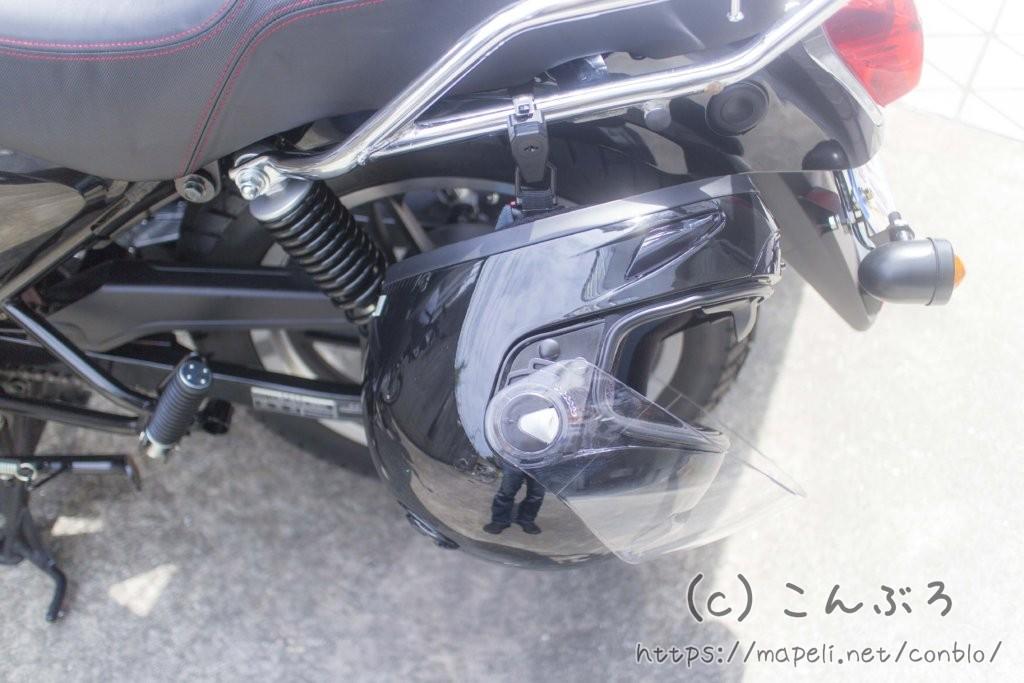 バイクのヘルメットホルダー追加