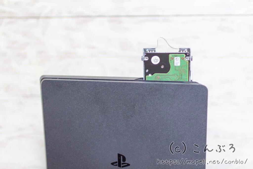 PS4のHDDからSSDに換装する方法