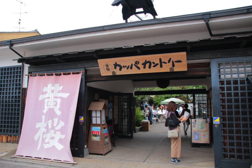 京都の黄桜酒造
