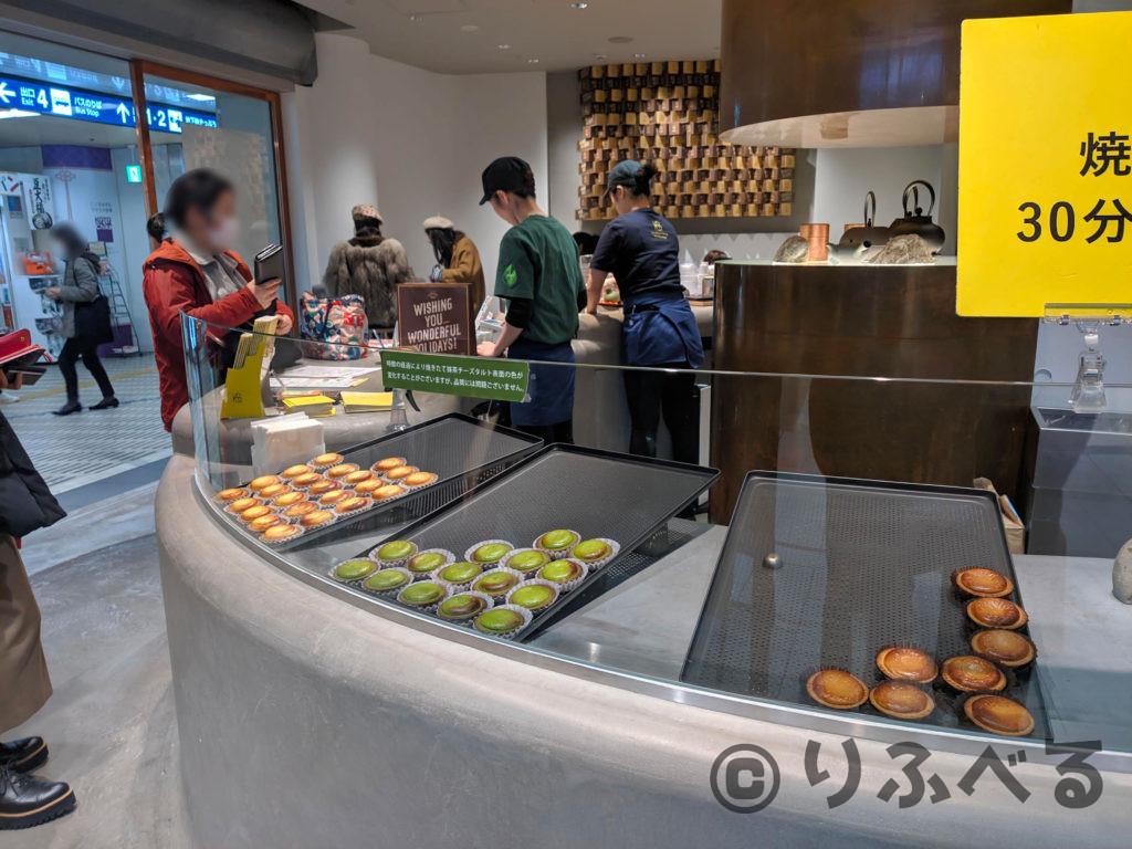 ベイクコトチカ京都店の内観