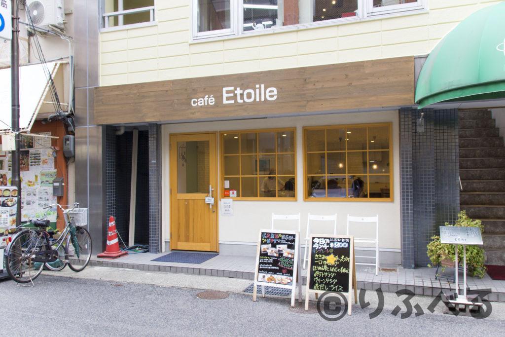 神戸のおしゃれな喫茶店カフェエトワール